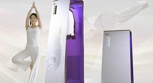Yoga Light Dryer — светосушилка для одежды